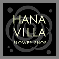 フラワーショップ 花ビラ